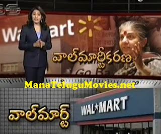 30 mins on Why Wal-Mart Entry to INDIA Opposed