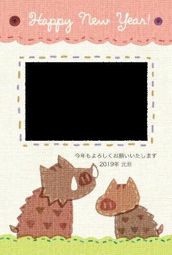 猪の親子の刺しゅう年賀状(亥年・写真フレーム)