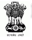 Commissioner, Upper Assam Division, Jorhat Recruitment 2020