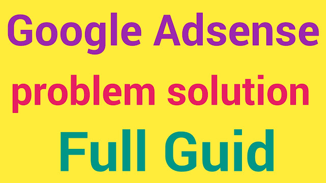 Google Adsense Problem & Solution full Guid