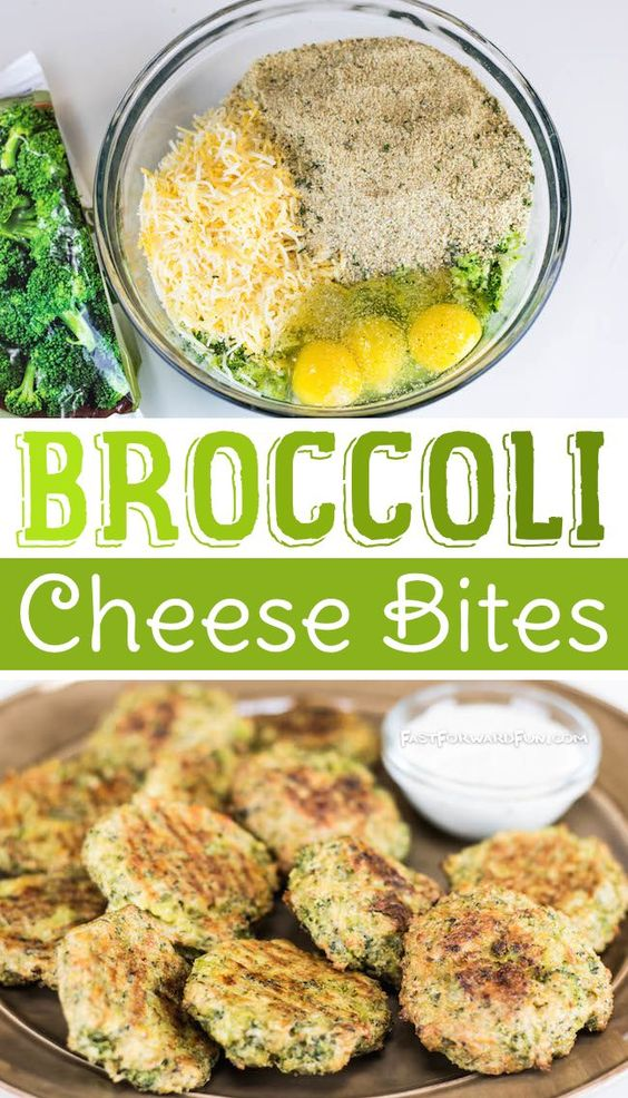 Broccoli seems to be one of those veggies that you either love or hate. It has always been one of my favorite vegetables, especially topped with lots of cheese, but even if you're not a fan, I think you're going to really like this recipe, not only because it's incredibly easy (4 ingredients!!), but these little broccoli cheese bites are really yummy, too.