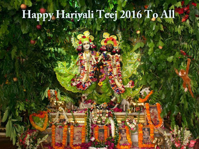 Hariyali Teej Greetings