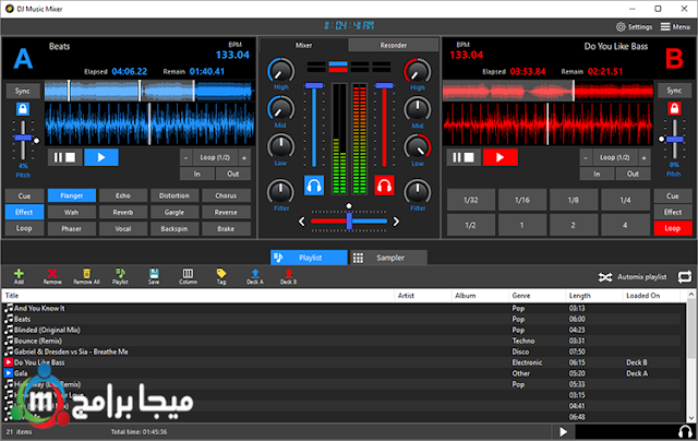 تحميل برنامج dj music mixer لعمل مؤثرات على الصوت للكمبيوتر