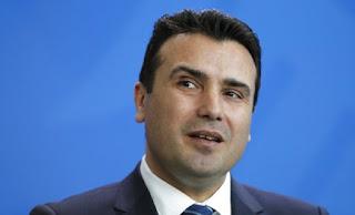 Zaev: «Δεν υπάρχει λόγος αλλαγής» του Συντάγματος της πΓΔΜ