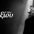 Χάρις Αλεξίου: Σταματάω το τραγούδι