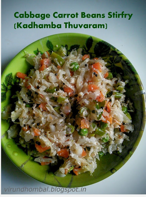 Cabbage carrot Beans stir fry|Cabbage carrot beans thuvaram|Tirunelveli Kadhamba thuvaram|Side dishes for sambar|Thuvaram and Poriyal|Cabbage with coconuts|How to prepare cabbabe thuvaram with step by step photos