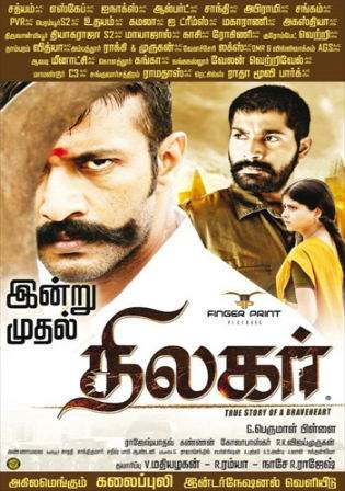 Thilagar 2015 HDRip 900MB UNCUT Hindi Dual Audio 720p Watch Online Full Movie Download bolly4u