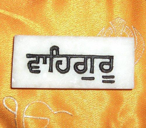 SATNAM SHRI WAHEGURU JI