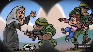 تحميل لعبة غزه مان Gaza Man للاندرويد اخر اصدار (تحديث) 2018 apk