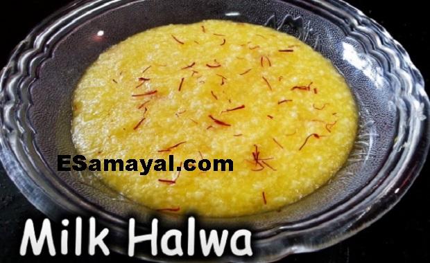 பளபளக்கும் பால் அல்வா செய்முறை / Milk Halwa Recipe !