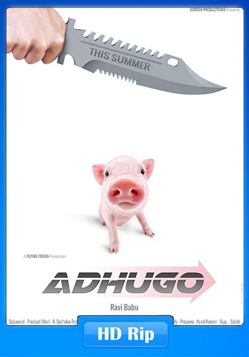 Adhugo 2018 Telugu 720p HDRip x264 | 480p 300MB | 100MB HEVC