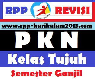 gambar rpp pkn smp k13 revisi 2017