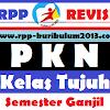 rpp pkn kelas 7 kurikulum 2013 edisi revisi 2017 Semester 1 Doc (Lengkap Bab 1-3)