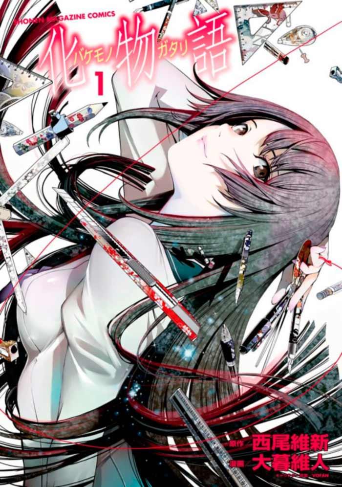 Bakemonogatari manga