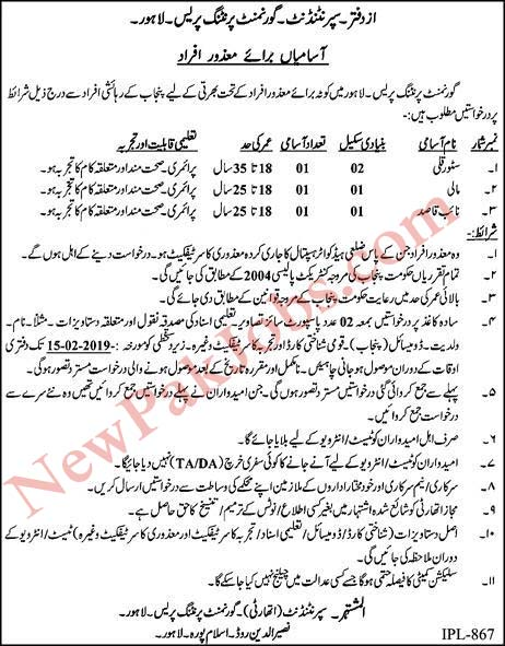 disable persons jobs