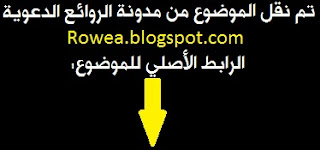 http://2.bp.blogspot.com/-_dc6nHDPtFw/Vjsi_auo_9I/AAAAAAAADSQ/WRflR-ACEEU/s320/rowi3.bmp