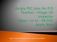 Kerala PSC jobs for P.D Teacher/ Village Oil inspector