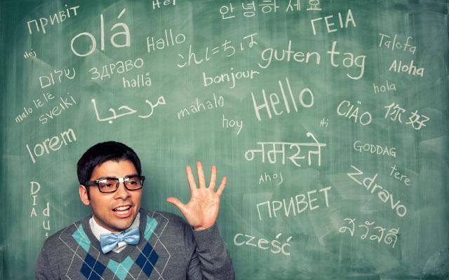 popular Languages