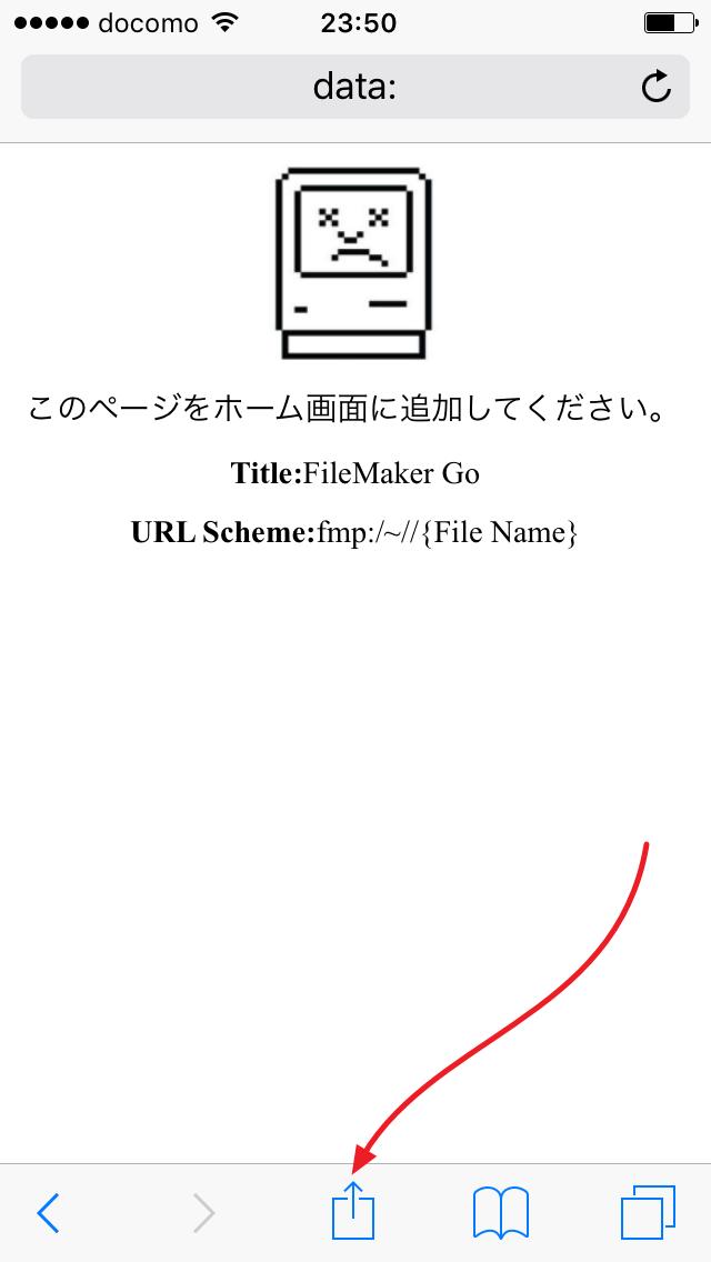 FILEMAKER プラグイン WINDOWS専用 など: Webclip Generator|好きな写真で