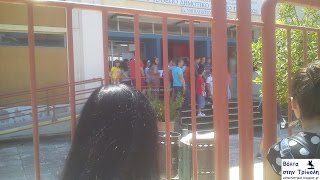 PALSO: Αγωνία σήμερα στο 7ο για τους γονείς των μαθητών