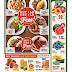Lowes Foods Weekly Ad June 20 - 26, 2018
