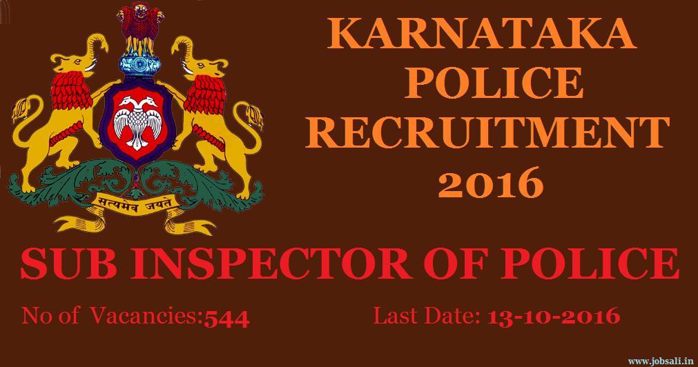 Karnataka Police jobs, Government jobs in Karnataka