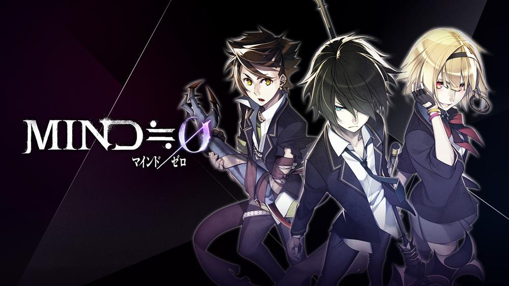 Mind Zero PC Game Free Download Poster