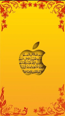 Ramadan Wallpapers for iPhone [5,6,7,8, X]