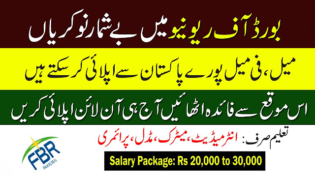 Board of Revenue Jobs 2020 Apply Now