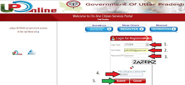 Apply Online For UP Birth certificate With UP Citizen Portal Service