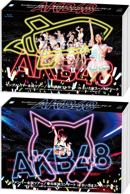 akb48 concert