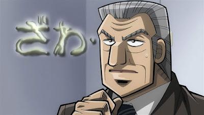 Mr Tonegawa Middle Management Blues Image 1