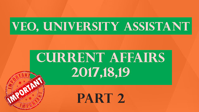 Current Affairs PSC VEO University Assistant 2