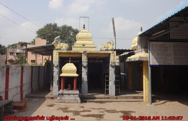 Kolappaakkam Agatheeswarar Kovil