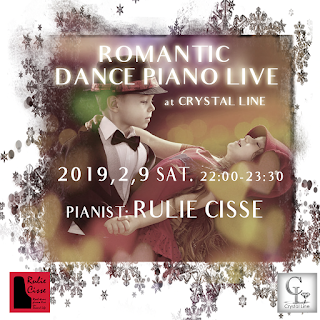 Crystal Line Romantic Dance Piano Live OP.3