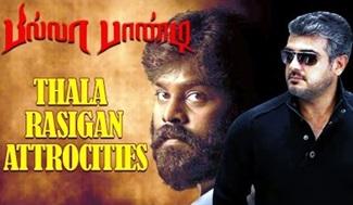 Tamil Short Scenes | Billa Pandi – Thala Rasigan Attrocities | R K Suresh , Indhuja