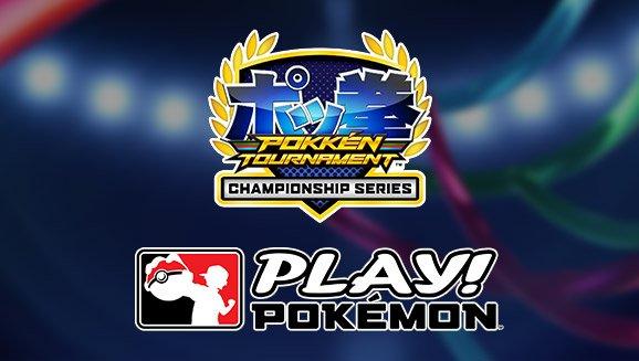 Se anuncia un campeonato de Pokkén Tournament
