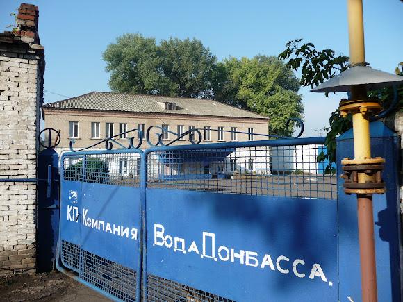 Авдіївка. Компанія «Вода Донбасу» працює в надзвичайному режимі