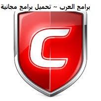 تنزيل برنامج حماية الكمبيوتر من الفيروسات Comodo Firewall