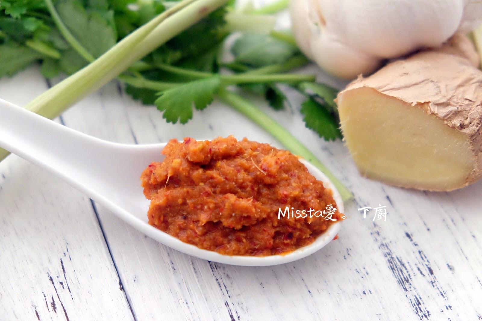 Missta's Kitchen: 自製泰式紅咖喱醬 Red Thai Curry Paste