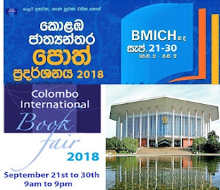 Colombo International Book Fair BMICH September 21-30