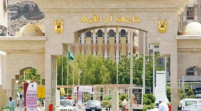 buruan, dibuka beasiswa S1, S2, S3 di saudi arabia 2015