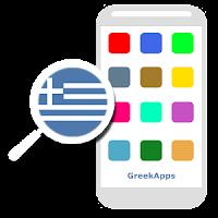 http://www.greekapps.info/2015/11/greek-apps-widget.html#greekapps