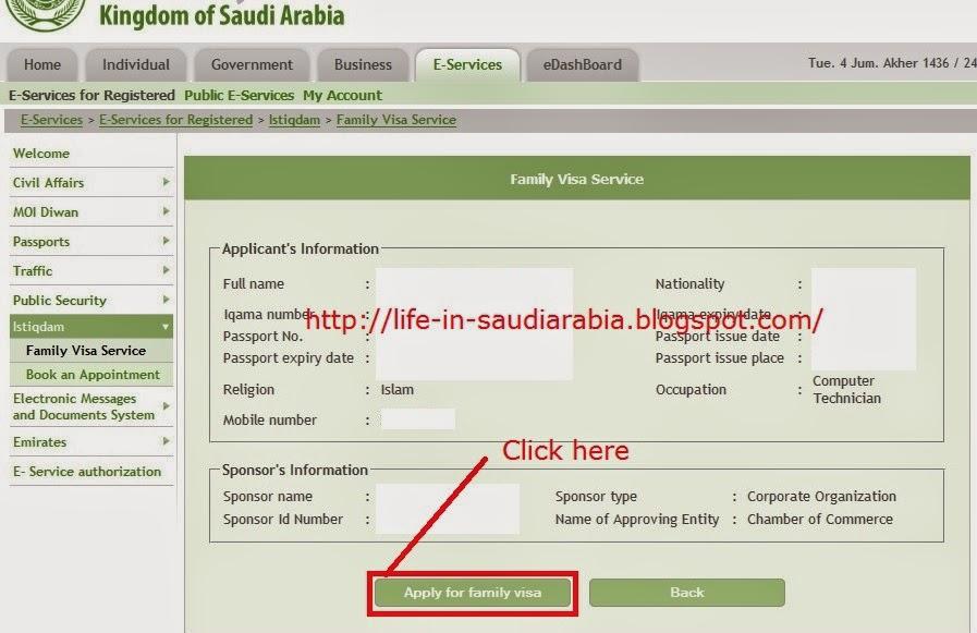 saudi arabia visa application form