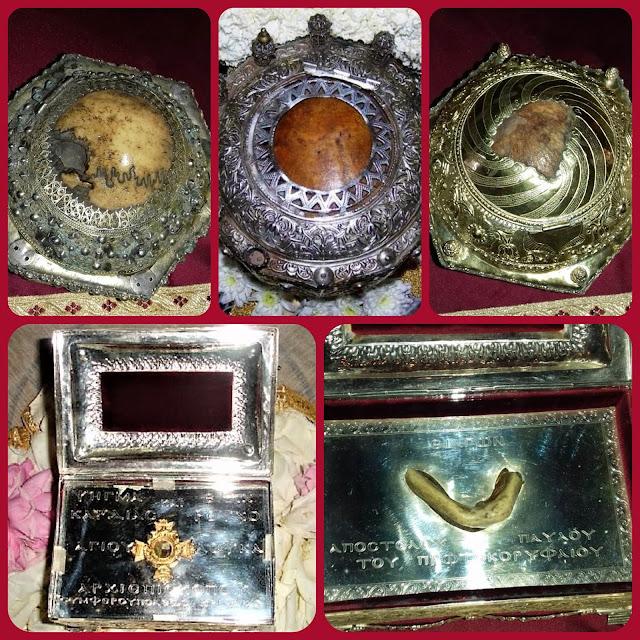 Λείψανα της Ιεράς Μονής Παμμεγίστων Ταξιαρχών Αιγιαλείας https://leipsanothiki.blogspot.com/