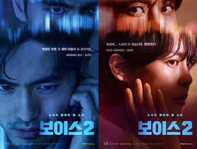 Voice 2, Voice Season 2, Drama Korea Voice 2, Korean Drama Voice Season 2, Sinopsis Drama Korea Voice 2, Cast, Pelakon Drama Korea Voice 2, Lee Ha Na, Lee Jin Wook, Kwon Yool, Son Eun Seo, An Se Ha, Top 15 Drama Korea Terbaik 2018, Top 15 Drama Korea Terbaik 2018 Pilihan Miss Banu, Best Korean Drama 2018, My Korean Drama List, Top 15 Best Korean Drama Of 2018, Review By Miss Banu, Blog Miss Banu Story,
