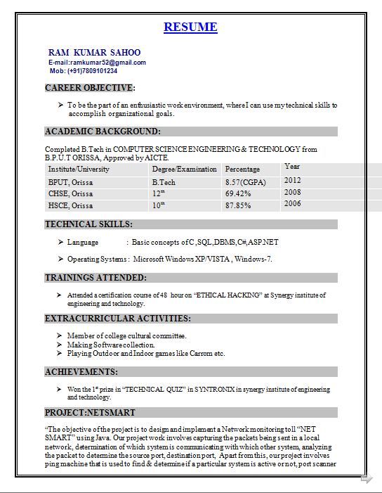 computer tech resume