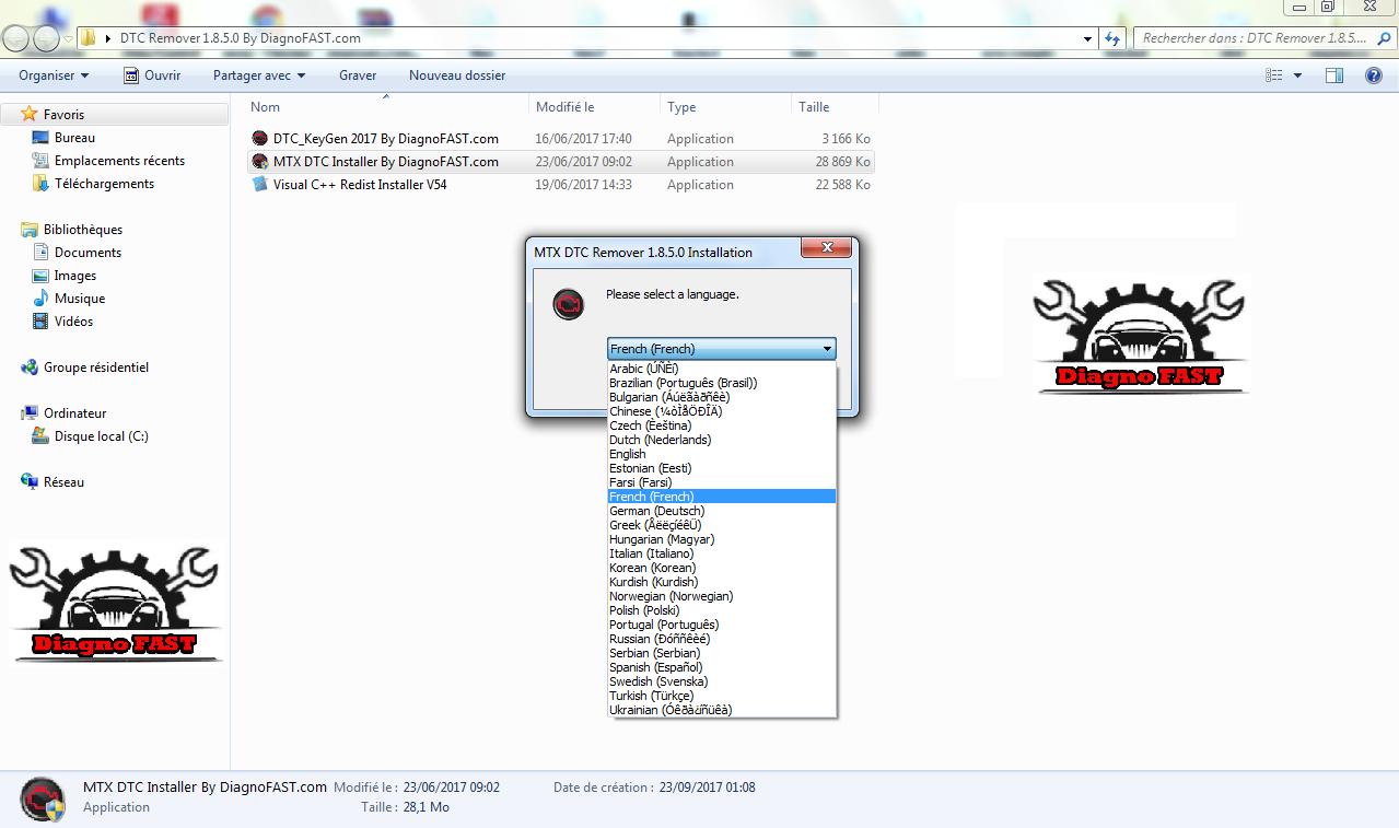 تحميل آخر إصدار لبرنامج تعطيل أخطاء التشخيص الرائع DTC Remover