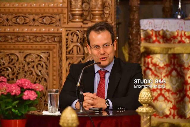 Ομιλία στον Ι.Ν. Αγίων Κωνσταντίνου και Ελένης στο Ναύπλιο με θέμα ''Ο Μέγας Κωνσταντίνος και το όραμα της Νέας Φιλανθρωπίας''