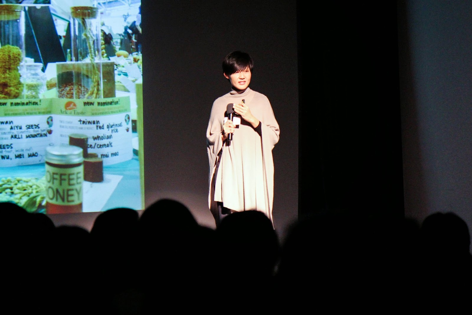 台灣味與台灣認同:江振誠策展的台灣味論壇